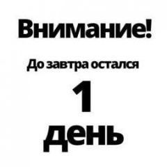 Sanek174russ