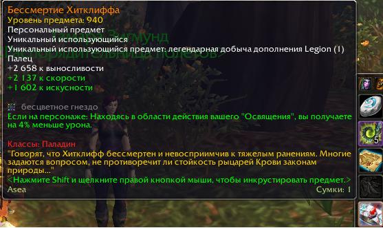 Безмянный.png