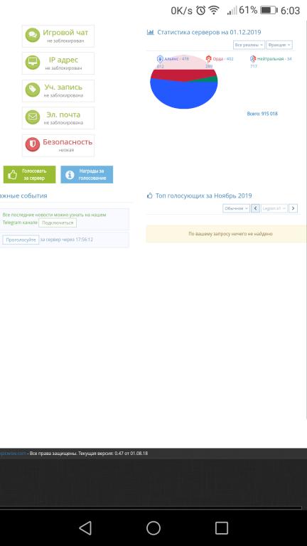 Screenshot_20191201-060350.png