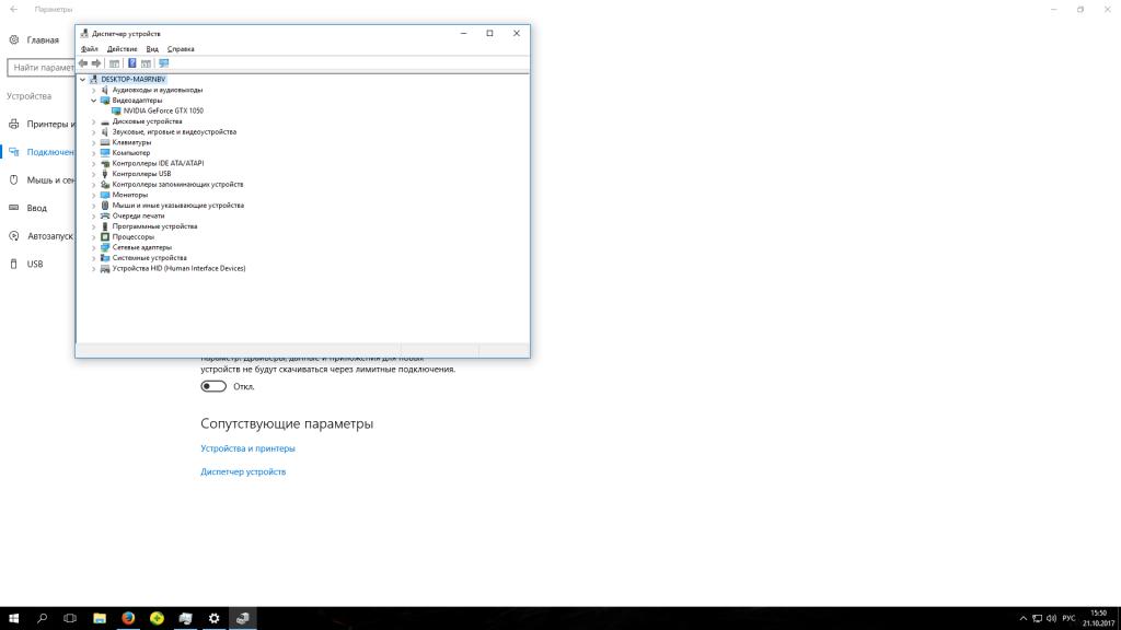 Desktop Screenshot 2017.10.21 - 15.50.30.60.png